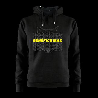SWEAT À CAPUCHE - BÉNÉFICE MAX LOUP
